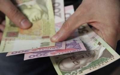 Названы регионы в Украине с самыми высокими зарплатами