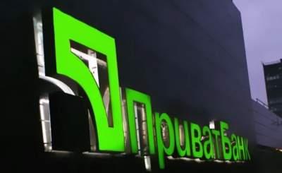 ПриватБанк предупредил о новом виде мошенничества
