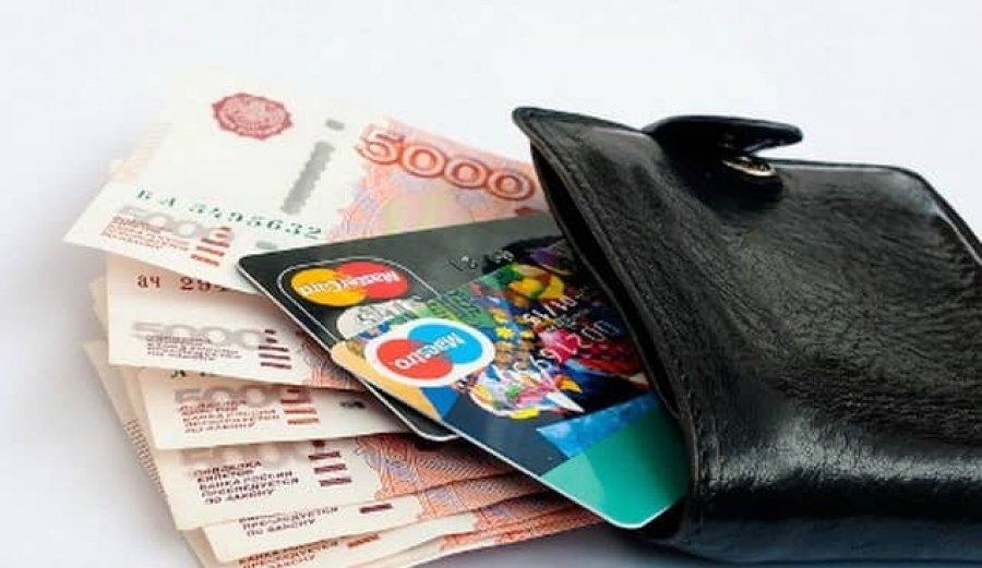 Выгодный выход из сложного финансового положения
