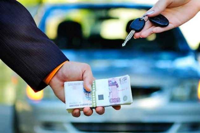 Быстрое получение займов под залог авто