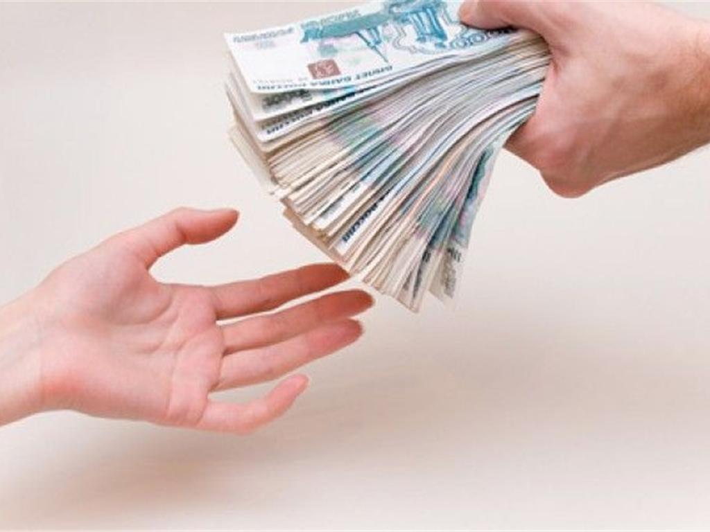 Где получить денежный  займ, если уже есть кредит с просрочкой