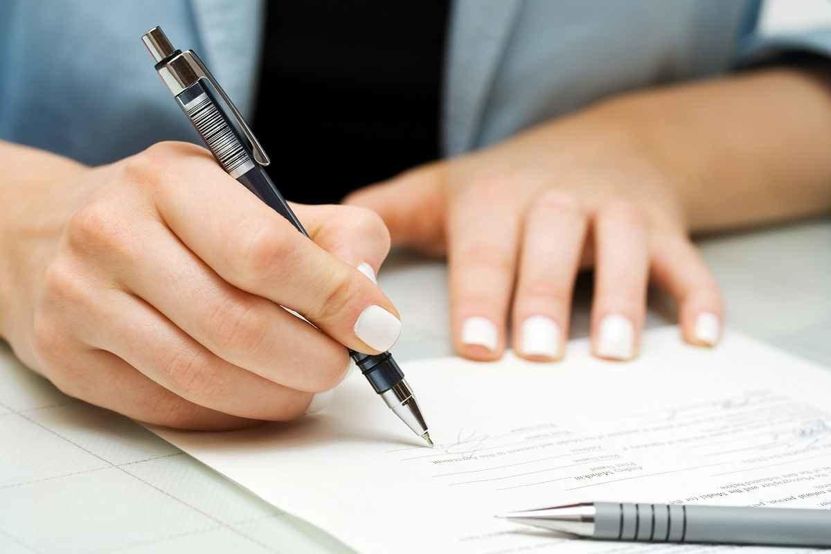 Предоставление консалтинговых и административных услуг