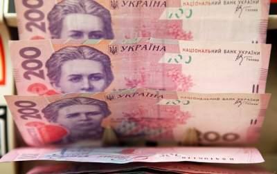 Остатки средств на счетах Госказначейства упали до минимума