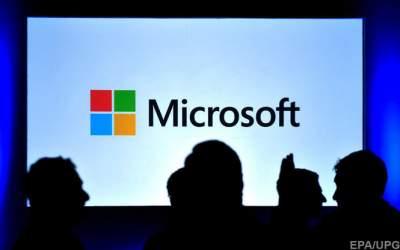 Нафтогаз объявил тендер на закупку ПО Microsoft на 14 млн грн