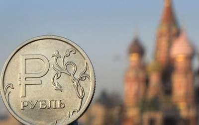 Рубль обновил минимум 2016 года