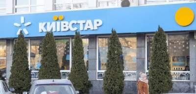 Украинский мобильный оператор заплатил многомиллионный штраф