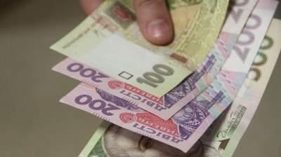 НБУ ослабил официальный курс гривни