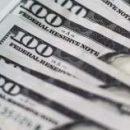 Нацбанк выставил на продажу $50 миллионов