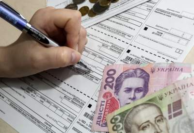 В Украине вчетверо снизились расходы на субсидии