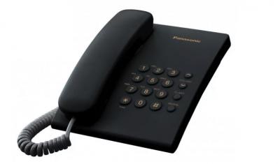 В Украине повысится плата за стационарный телефон