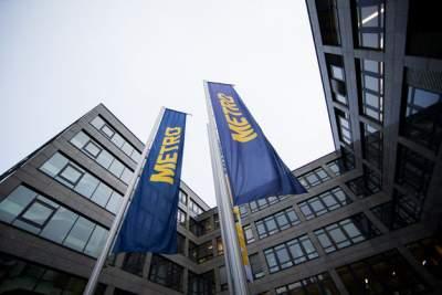 Чешский миллиардер покупает часть торговой сети Metro