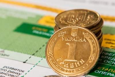 Общий госдолг Украины в июле сократился
