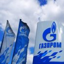 «Газпром» бьет рекорды по поставке газа в Европу