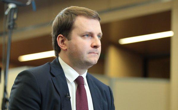 Глава Минэкономики России заявил о росте кредитного рейтинга страны
