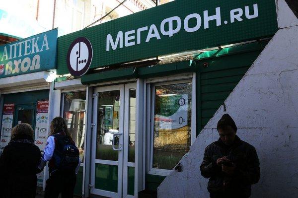 «Мегафон» завладел всеми акциями «Евросети»