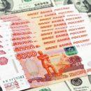 Доллар упал до минимума 2015 года