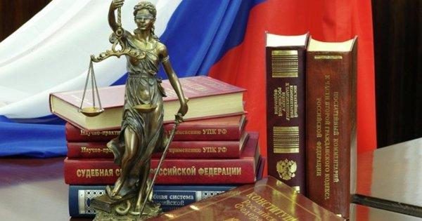 Суд отказал ОНЭКСИМу в иске к АО «Открытие холдинг» на 1,4 млрд руб.
