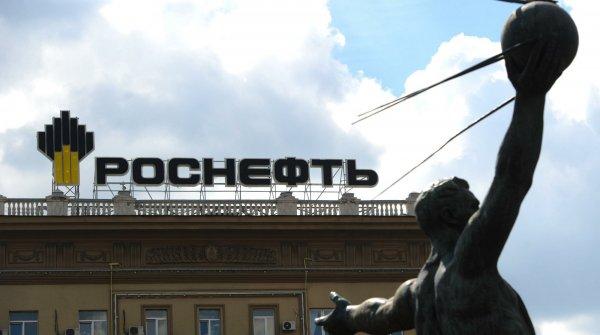 Против китайского партнера «Роснефти» начато расследование