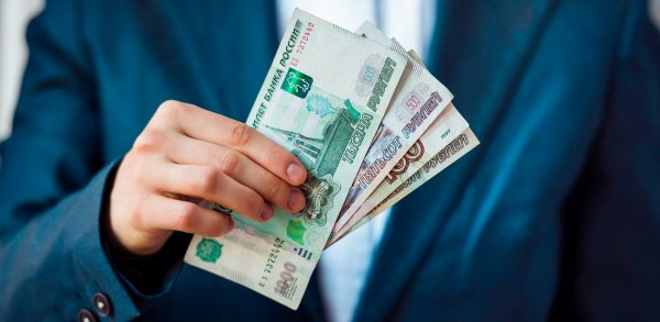 Частные компании России повысят зарплаты сотрудникам в 2018 году
