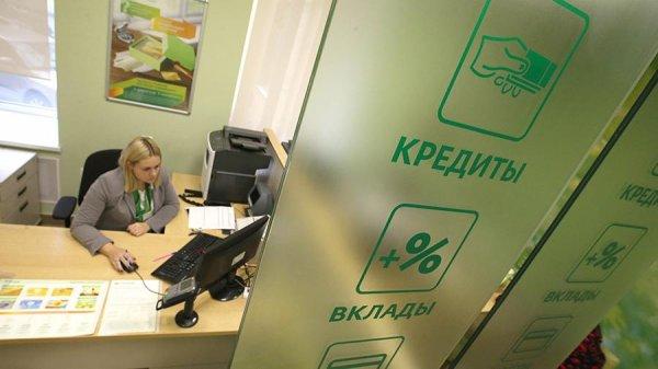 В России утверждены правила получения образовательных кредитов