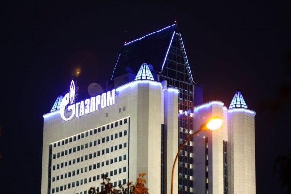 «Газпром» разрывает контракт с «Нафтогазом»