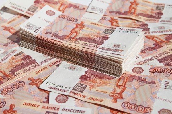 В Ставрополе отслеживают фирмы с зарплатой ниже прожиточного минимума