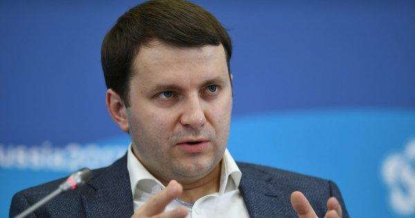 Максим Орешкин нашел способ повысить пенсии
