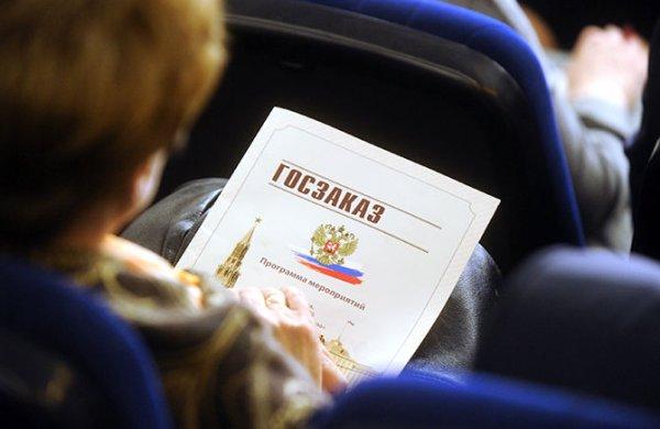 Производители из регионов теснят столичных поставщиков на рынке закупок Москвы