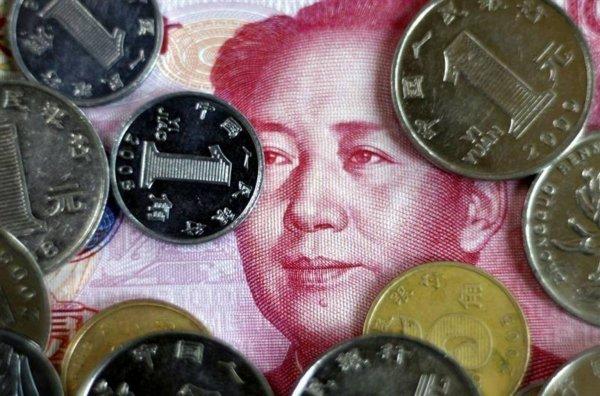 Китай намерен сделать юань мировой валютой