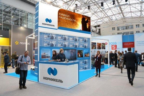 «Интеррос» и Rusal договорились о сделке касательно акций «Норникеля»