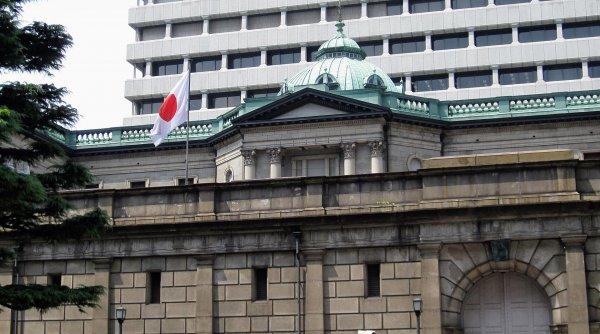 В Японии банк не изменил курс денежно-кредитной политики