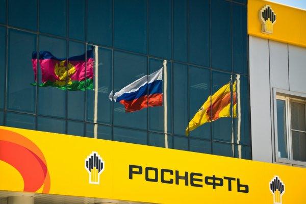 «Роснефть» подала петицию об отказе от иска к «Системе»
