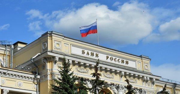 Докапитализация санируемых «Траста» и «Рост банка» обойдется ЦБ в более 1 трлн рублей
