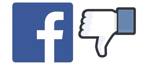 В Facebook упала капитализация на 58 миллиардов долларов за неделю
