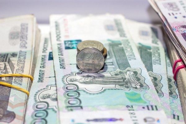 Рынок акций РФ снизился, следуя мировым тенденциям