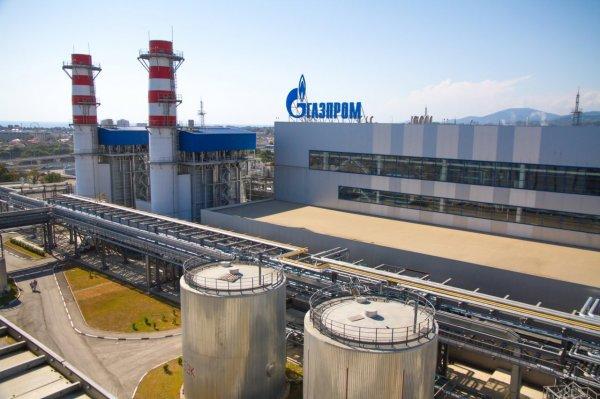 «Газпром» отразит в отчете выплаты «Нафтогазу» по решению Стокгольмского суда