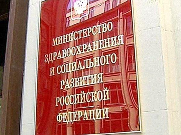 Минздрав РФ отрицает факт сговора между ведомством и компанией Р-Фарм