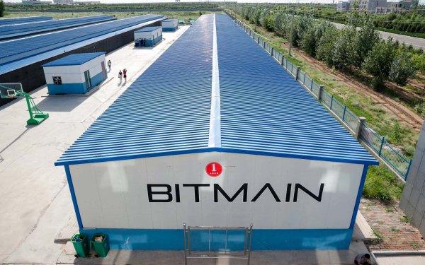 Bitmain добился передачи земель штата Вашингтон в аренду для размещения майнинговых мощностей