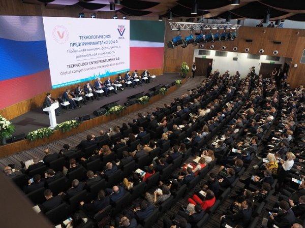 Презентации инновационных проектов пройдут в рамках Российского венчурного форума