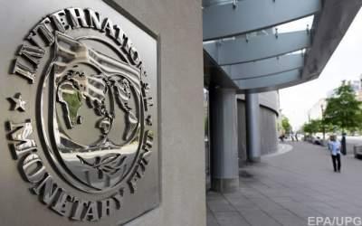 Украина перечислила МВФ $160,3 млн