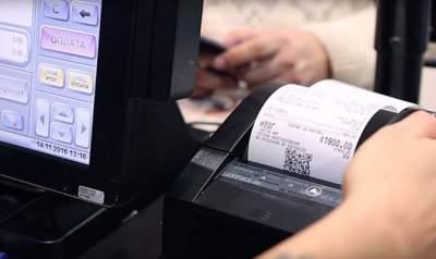 ГФС начала внедрение электронного чека