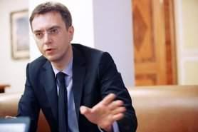 Украина будет развивать инфраструктуру Восточной Европы