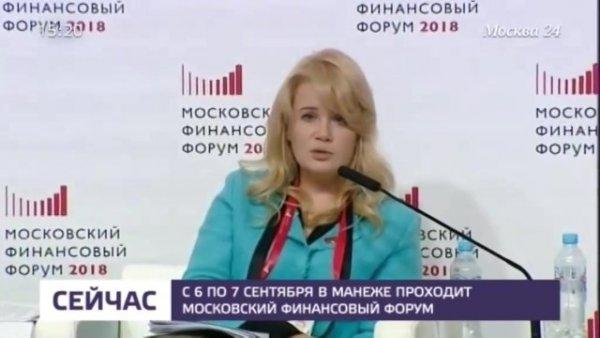 Предложение дать регионам рычаги влияния на налоговую политику в РФ предложила Наталья Сергунина
