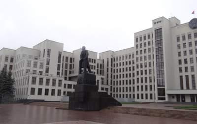 Минск отказался от кредитов МВФ