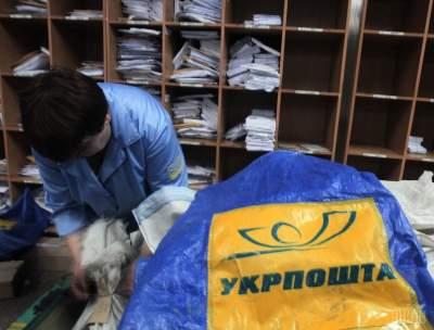 Доставка писем в Украине подорожала на 40%