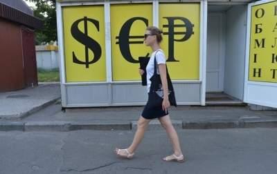 В обменниках повысился курс продажи доллара