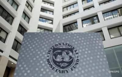 МВФ меняет кредитную программу для Украины