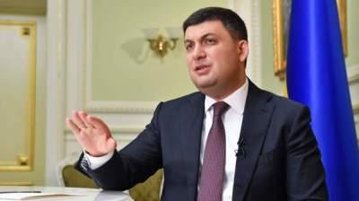 Украинцам пообещали рост минималки и пенсии в 2019 году