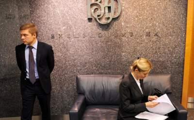 Российский госбанк подаст иск против Украины