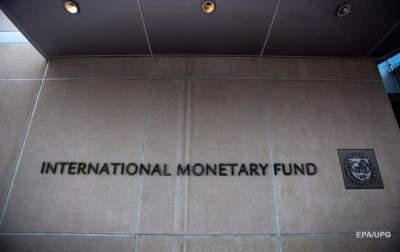Украина не получит денег МВФ до принятия бюджета, - СМИ